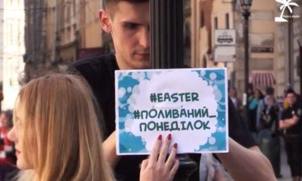 У Мережі з'явилося відео Поливаного понеділка у Львові