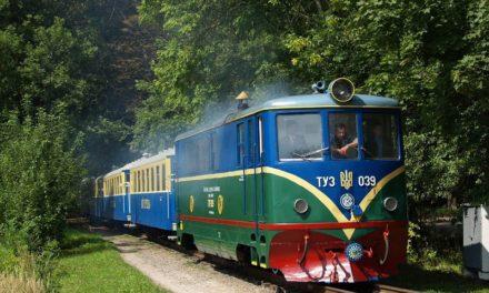Стали відомі ціни і розклад роботи дитячої залізниці