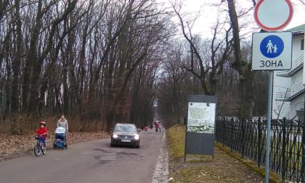 На Сихові хочуть обмежити рух автотранспорту по вул. Лісній
