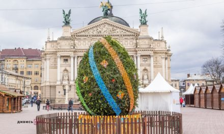 У Львові запрацював Великодній ярмарок