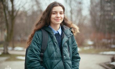 Історія успіху сихівчанки: як школярка Софія Петришин стала генієм