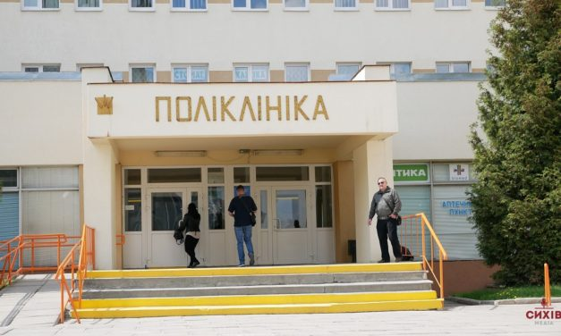 Медреформа дала збій. Як оббивати сходи сихівської лікарні і не підписати декларацію (репортаж)
