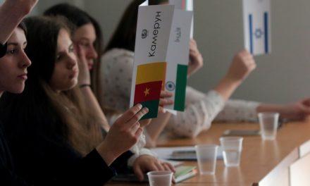 Делегати ООН у Львові обговорили питання поділу світу і роззброєння під час симуляційної гри