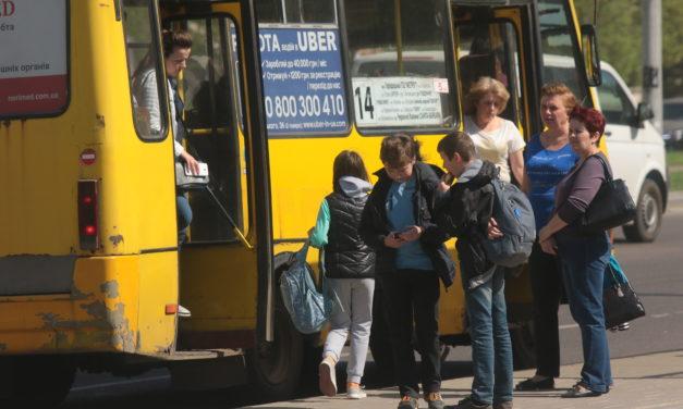 Львівські школярі безкоштовно їздитимуть у громадському транспорті