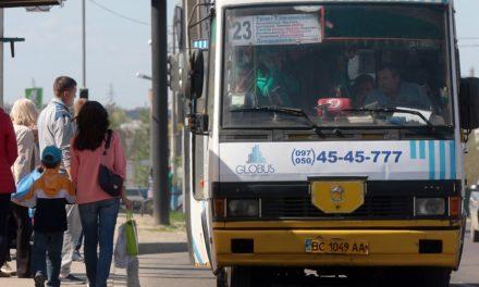 Львівська мерія не підтримує підвищення вартості проїзду у маршрутках до 7 грн
