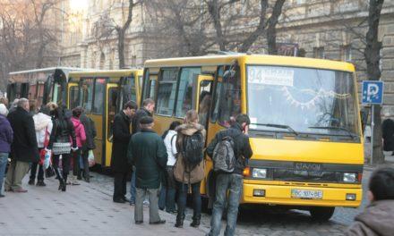 Коли у Львові подорожчає проїзд у маршрутках