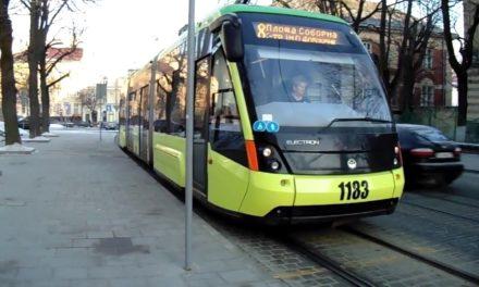 До 30 квітня можна придбати проїзні на електротранспорт за старою ціною
