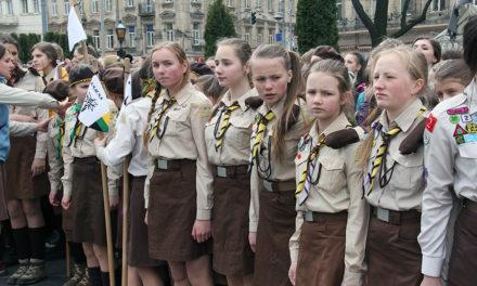 «Пласт» збирає 1 мільйон гривень на розвиток організації по цілій Україні