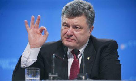 До Львова завтра приїде Порошенко. Відкриватиме перинатальний центр