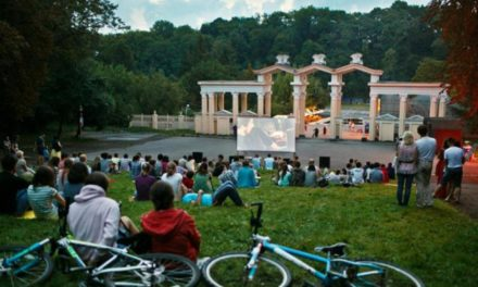 У Парку культури покажуть мультфільм просто неба