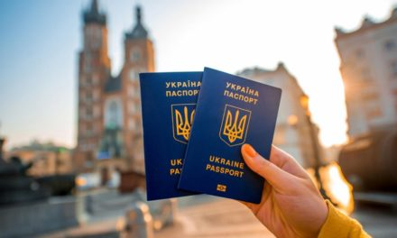 У Євросоюзі хочуть ввести додаткову плату за в'їзд у Шенгенську зону