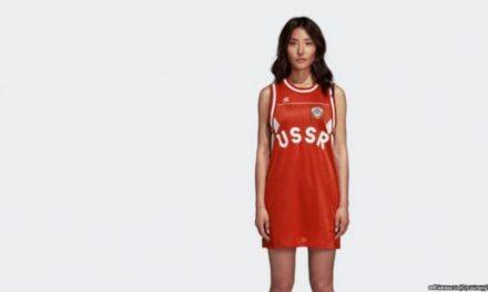 На сайті Adidas був одяг з радянською символікою