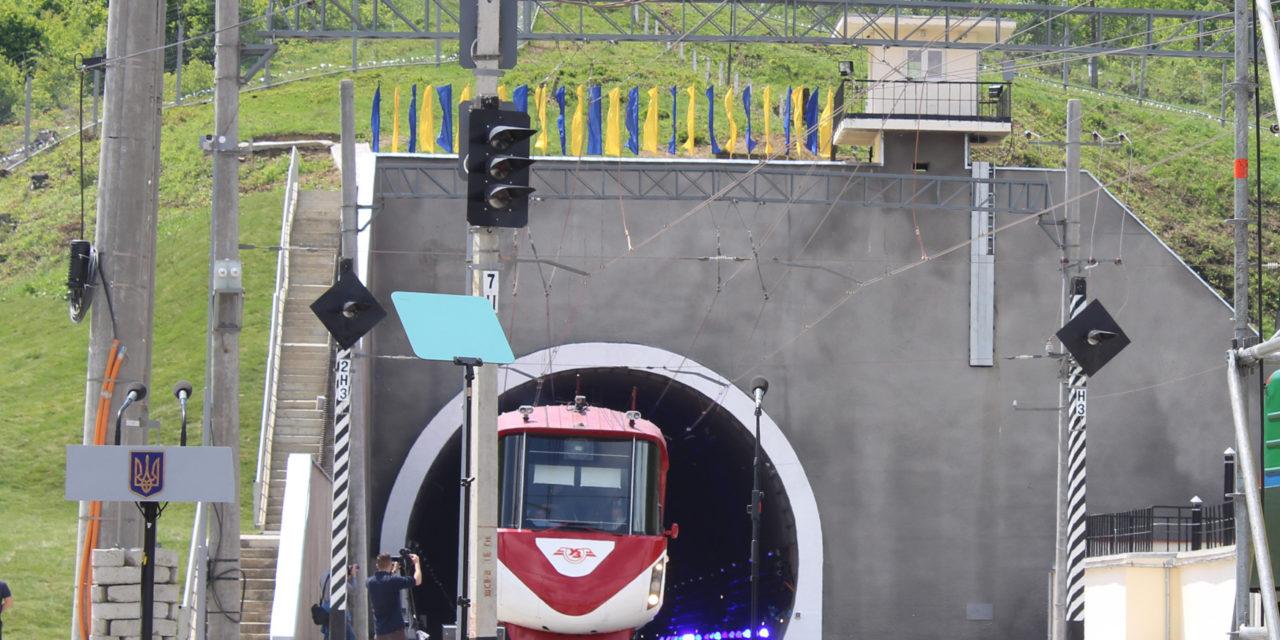 На Львівщині відкрили Бескидський тунель. Що це нам дає