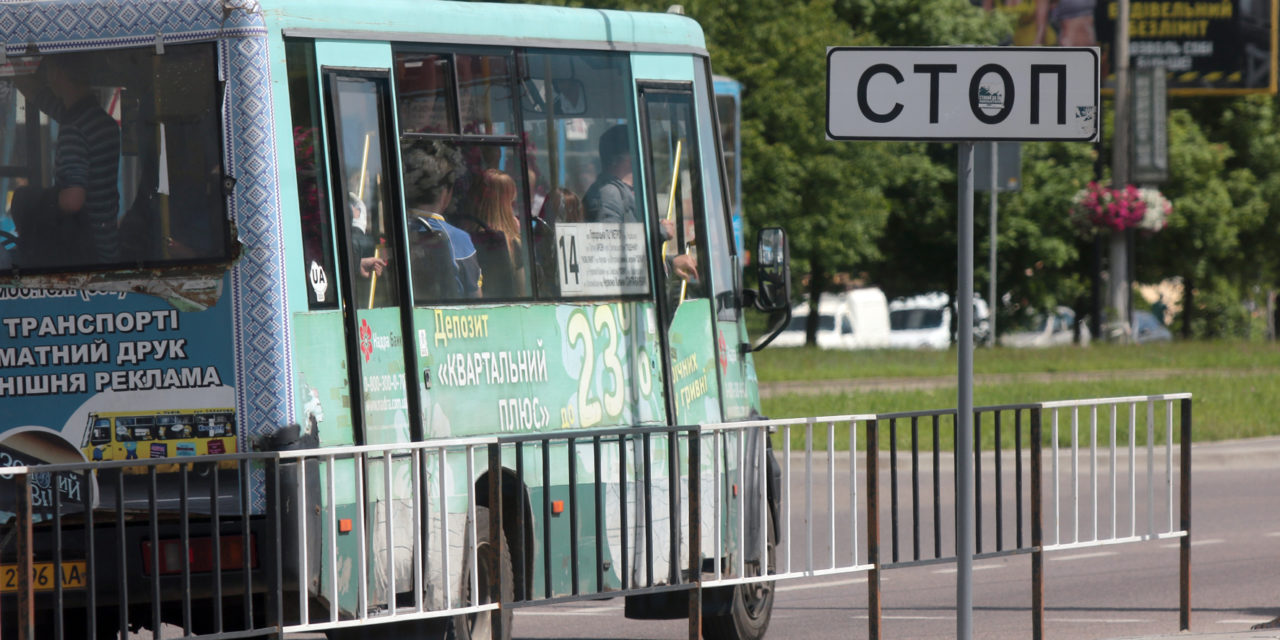 Львів'яни просять замінити маршрутки № 32 на великі автобуси. Деталі