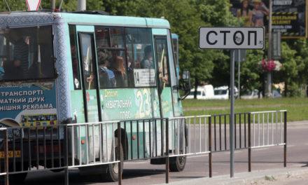 Три автобусні маршрути Львова змінять свій рух