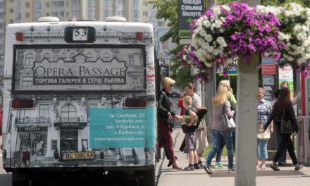 Біля ринку Шувар планують перенести зупинку громадського транспорту