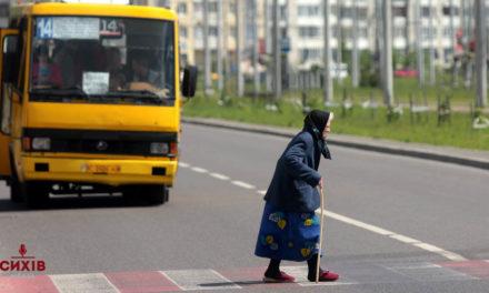 Мер Львова розповів, коли у місті монетизують пільги на проїзд