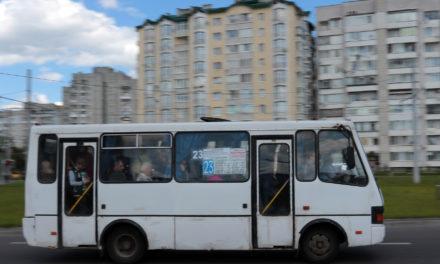 Як перевірити наявність ліцензії у маршрутки чи таксі онлайн