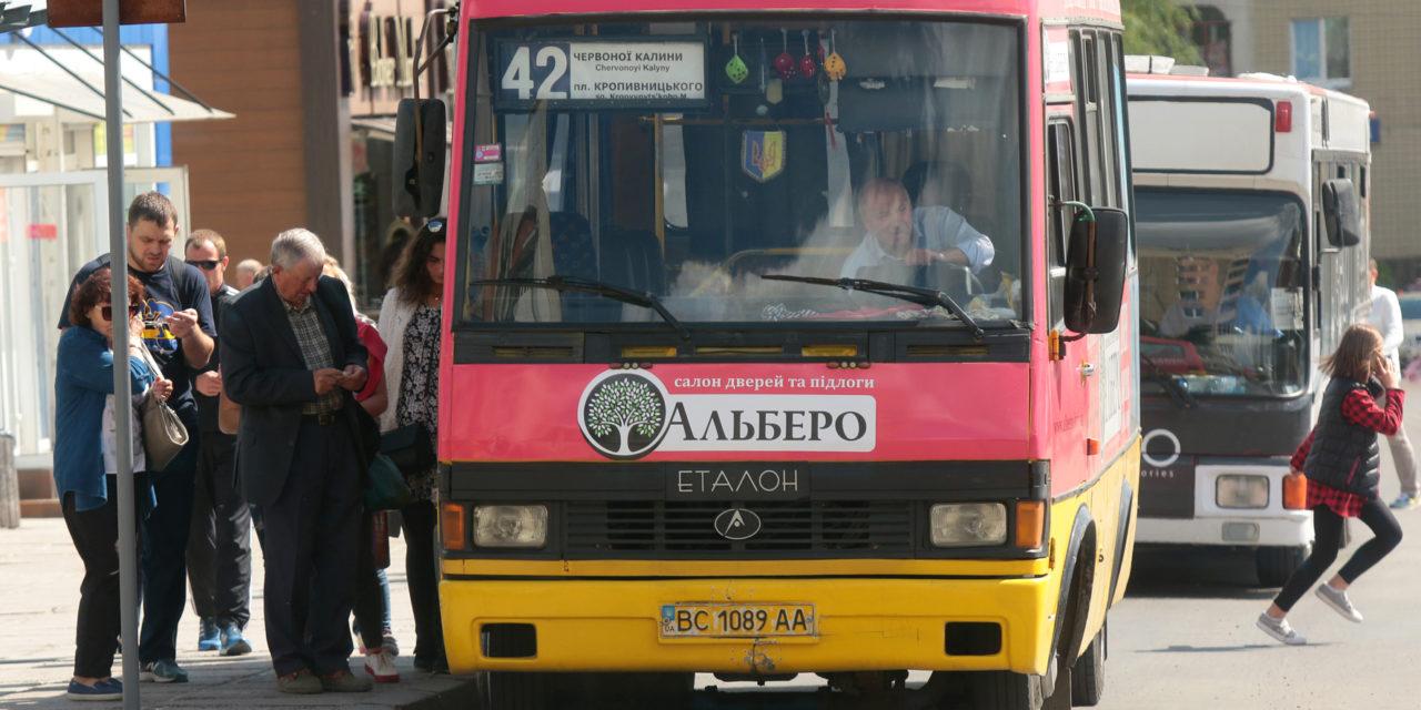 Оголосили результати конкурсу автобусних перевізників