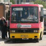 Міська рада проводить опитування щодо якості транспорту