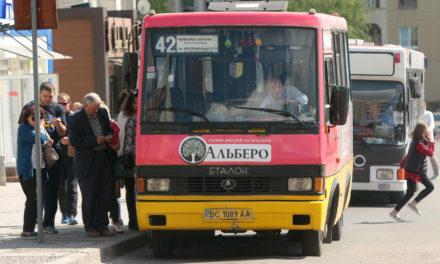 Львівські перевізники хочуть підвищити вартість проїзду до 9 гривень