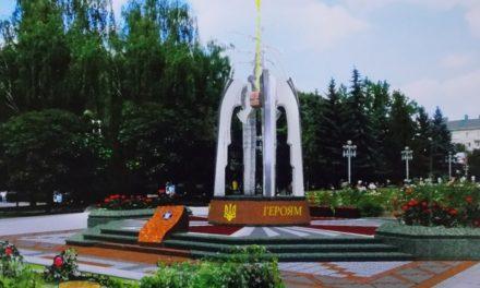 Облрада вирішила встановити монумент героям Небесної Сотні на Сихові