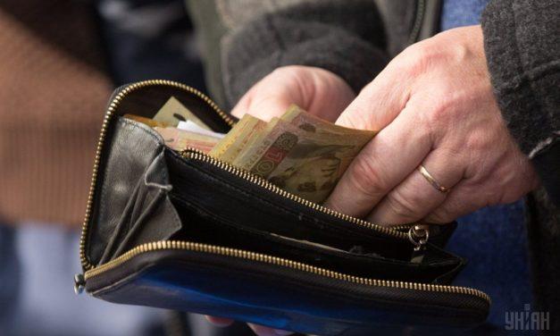 Мінімальна зарплата в Україні до кінця року має зрости до 4200