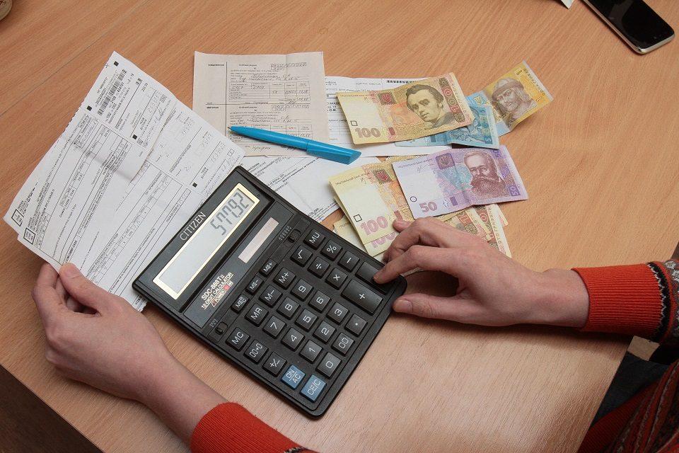 Цього місяця львів'яни отримають квитанції без нарахування субсидії