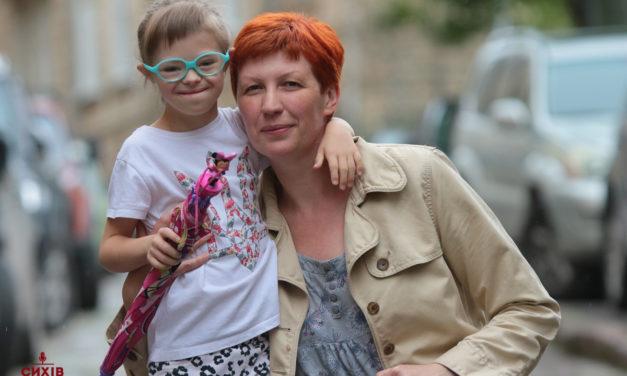 Інклюзія з нуля. Як сихівчанка віддала дитину з особливими потребами до звичайної школи