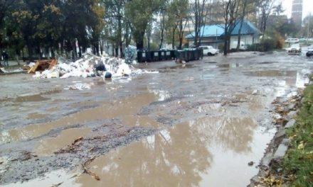 Вулицю Тернопільську відремонтують майже за три мільйони