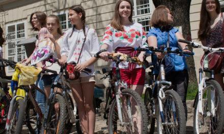 У Львові відбудеться тематичний жіночий велопарад