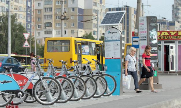 У Львові стартує Курс міських творців із поїздками за кордон. Як взяти участь
