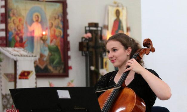 У церкві Різдва Пресвятої Богородиці зіграють благодійний концерт