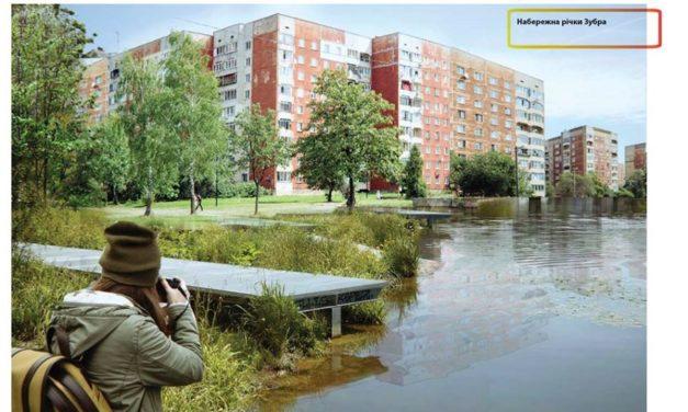 Урбаністи розробили «зелений шлях» із Сихова до центру. Візуалізація