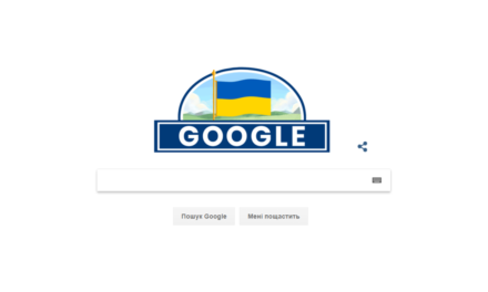 Google привітав Україну із Днем Незалежності