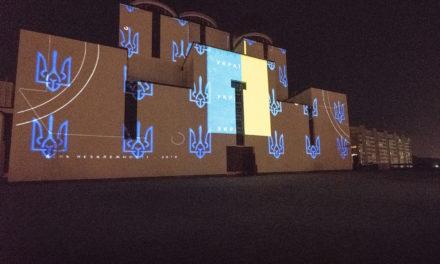 Відеомапінг на церкві. Фото унікального дійства на Сихові