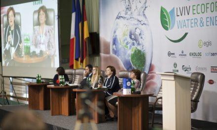 На «Арені Львів» відбудеться Міжнародний Екофорум. Програма