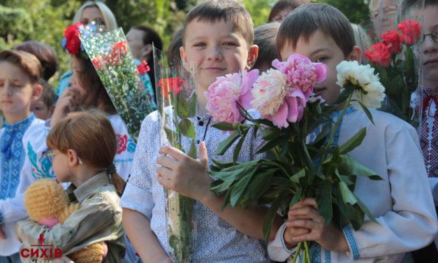 Розклад свята Першого дзвоника у сихівських школах
