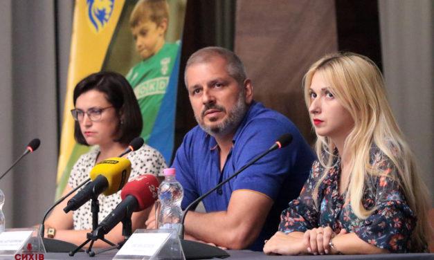 Львівських вболівальників кличуть до фан-зони на матч Україна-Словаччина