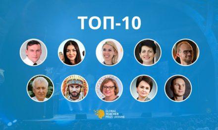 Вчителька з Львівщини стала фіналісткою конкурсу Global Teacher Prize Ukraine