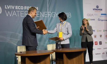 Львів переходить на 100 % відновлювальну енергію