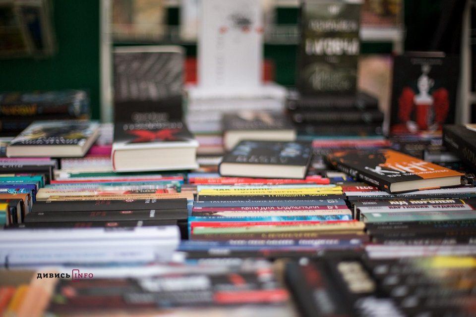 У Львові обрали найкращі книги Форуму видавців