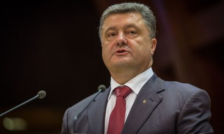Форум видавців у Львові відкриє Петро Порошенко