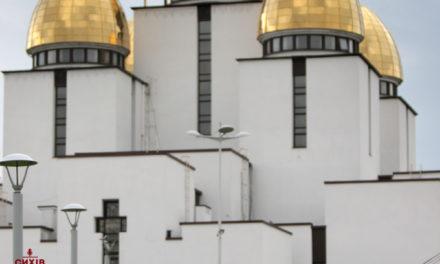 Храми Львова відзначатимуть престольний празник. Розклад богослужінь