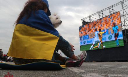 Концерт «ТІК» і футбол на екрані. Як на «Арені Львів» вболівали за українську збірну