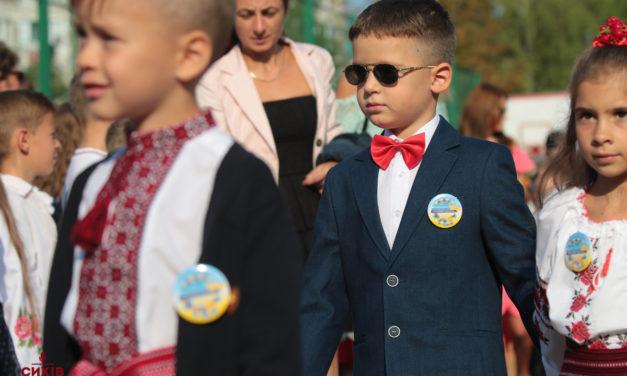 У сихівських школах пролунав перший дзвоник. Святковий фоторепортаж