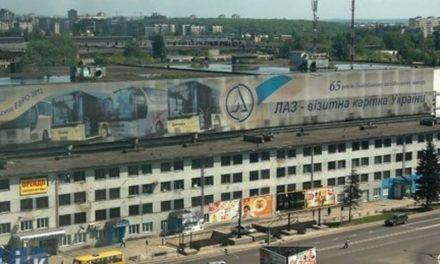 Львівський автобусний завод відновив роботу