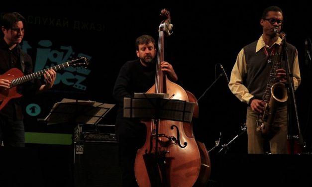 У вересні на Сихові лунатиме джаз