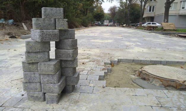 На якому етапі ремонт вулиці Тернопільської. Актуальні фото