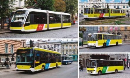 Як виглядатиме львівський транспорт після ребрендингу